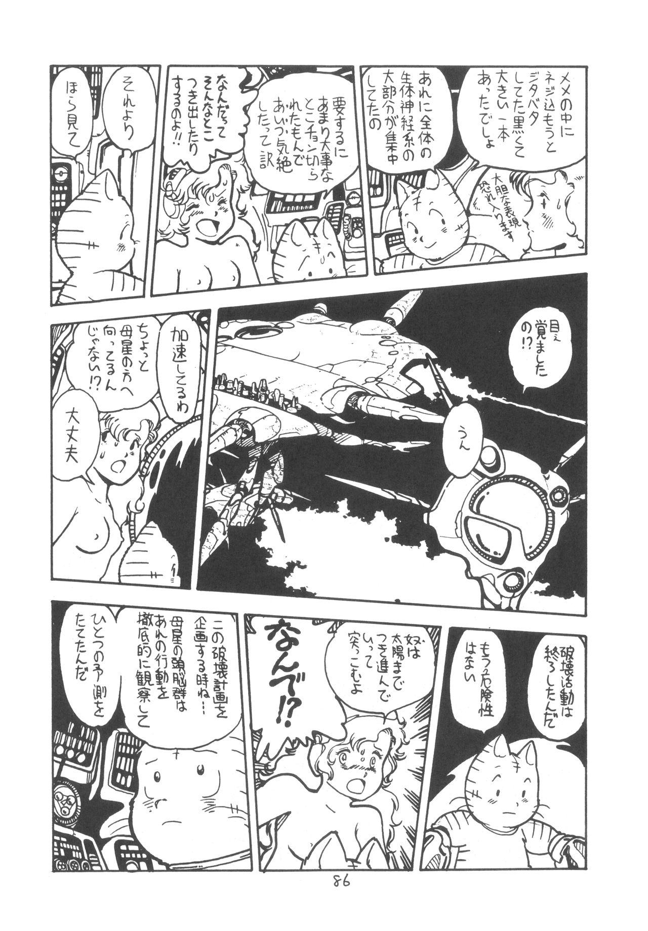 TEKUNO RORIA 87