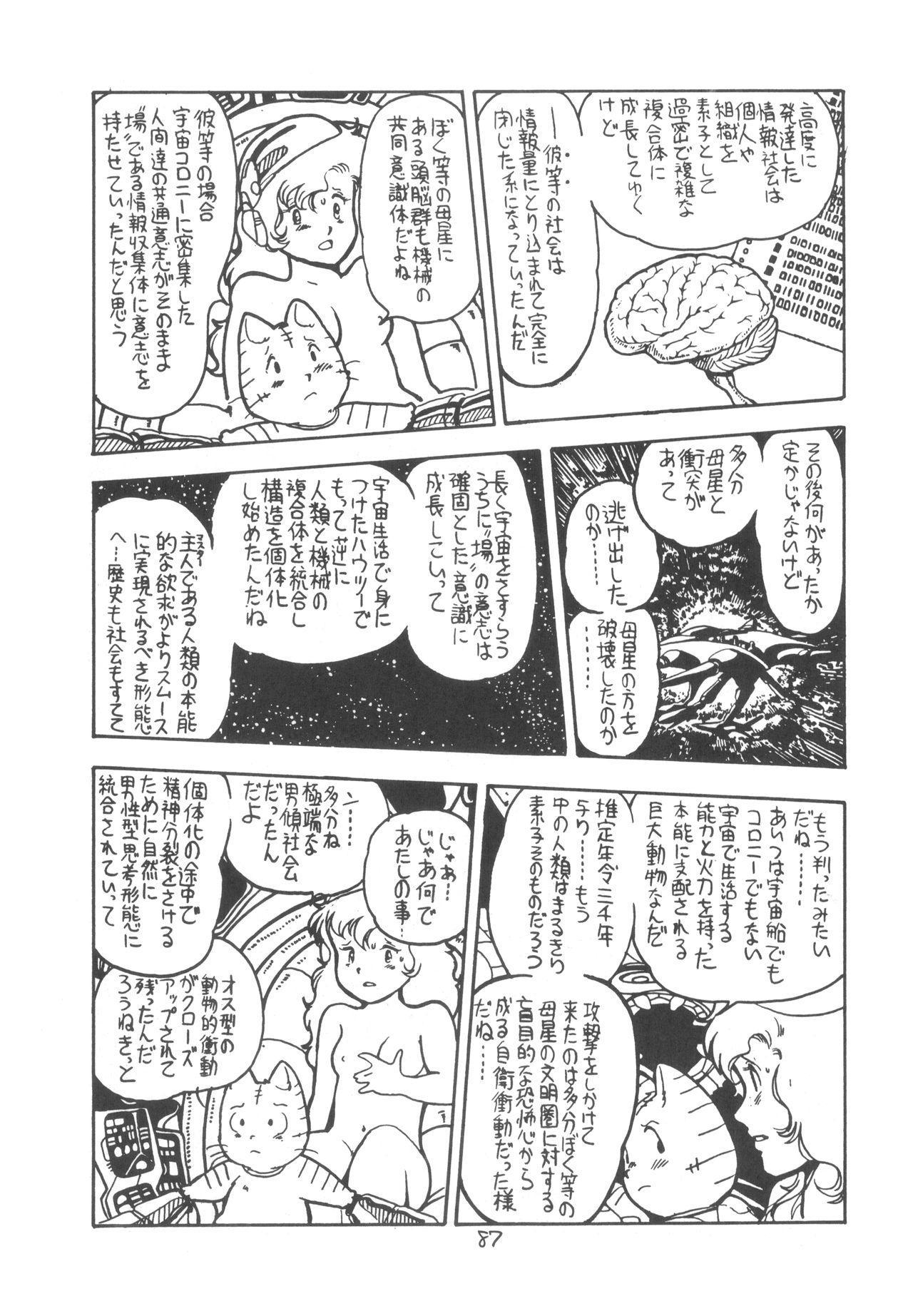 TEKUNO RORIA 88