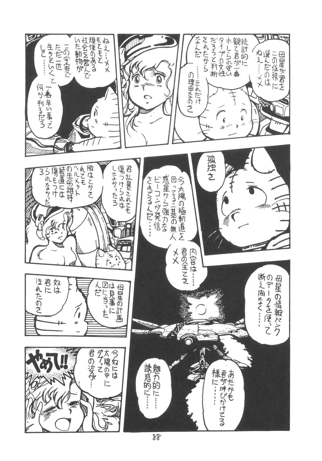 TEKUNO RORIA 89