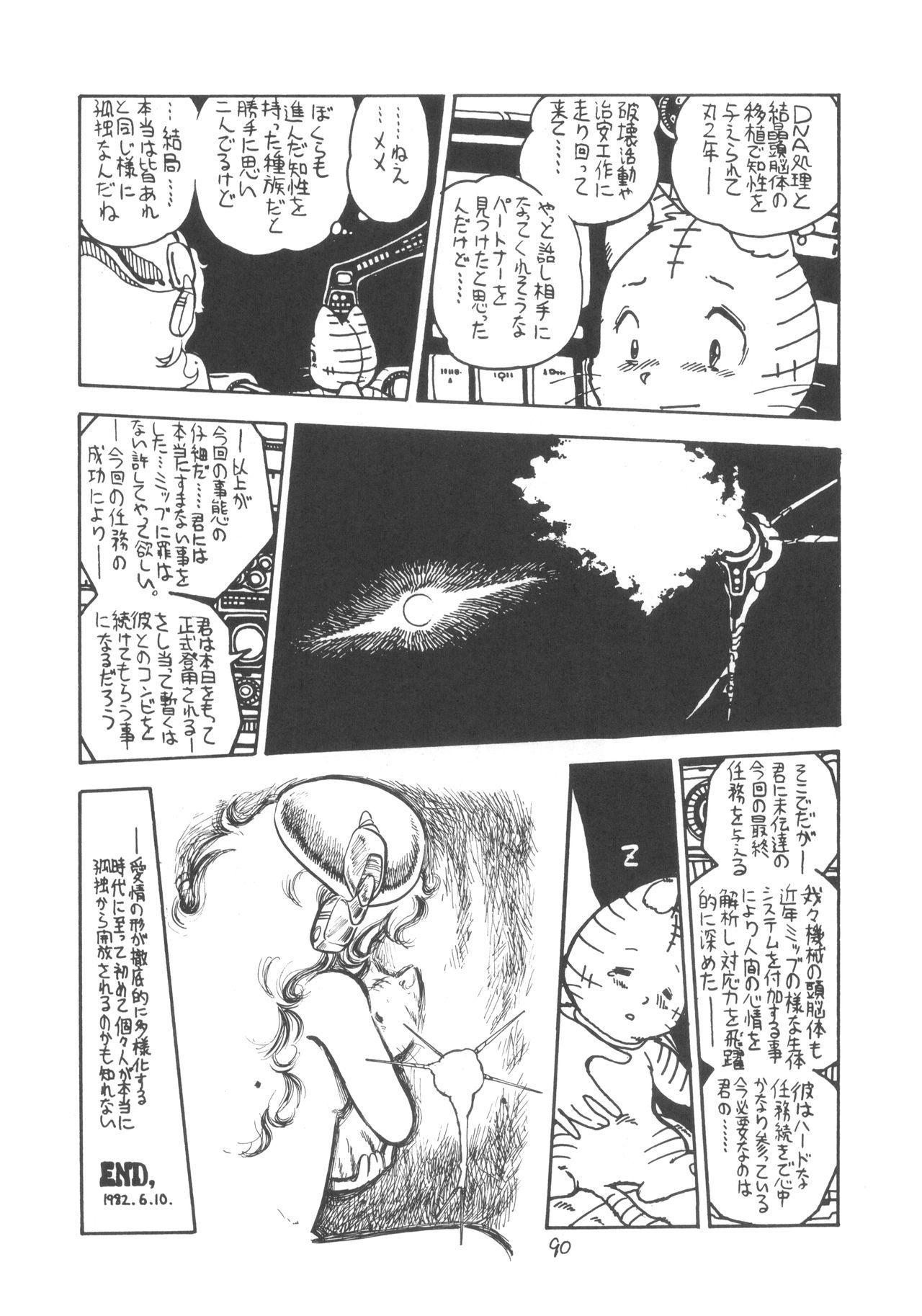 TEKUNO RORIA 91