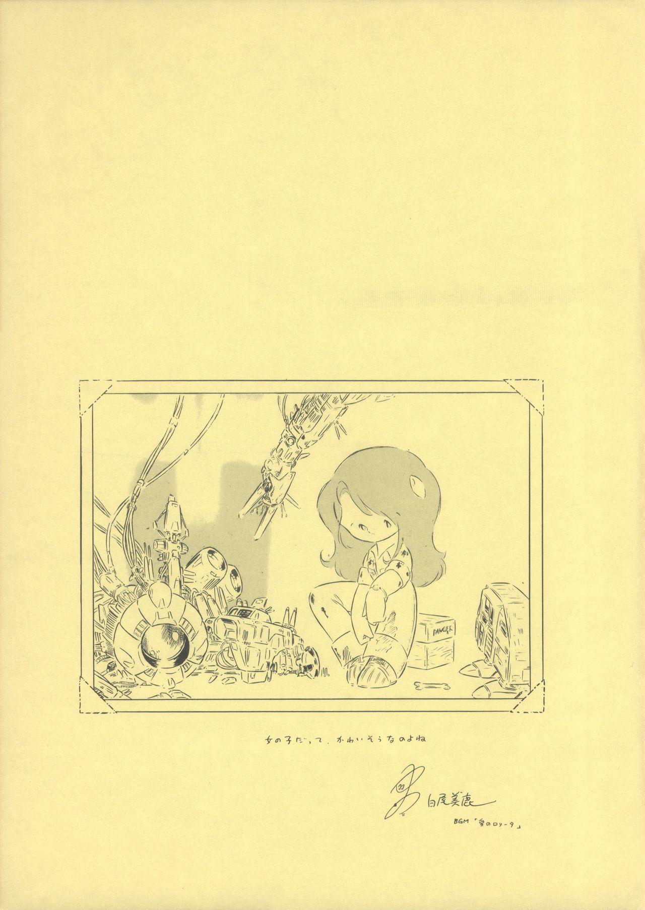 TEKUNO RORIA 96