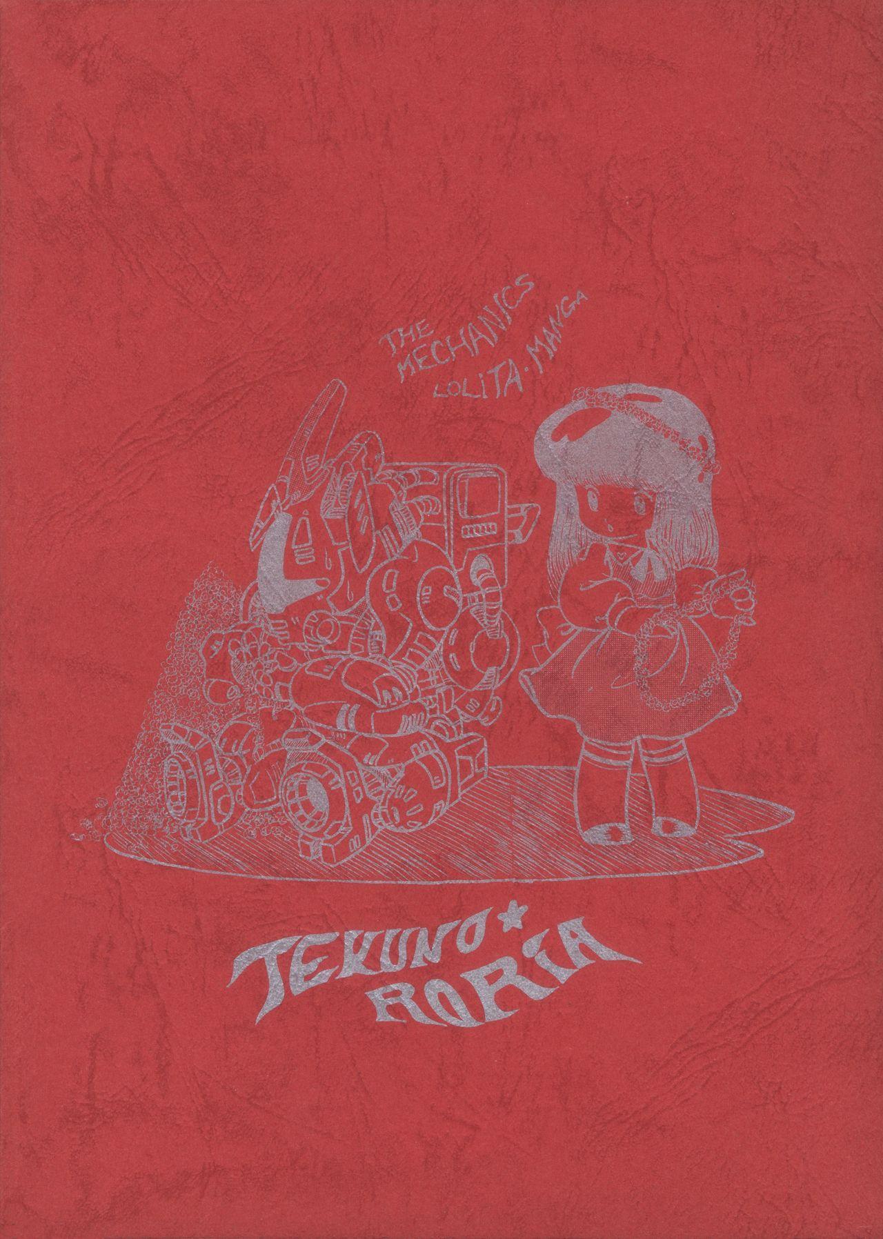 TEKUNO RORIA 97
