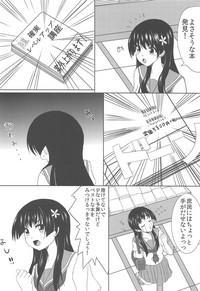 Saten-san to Issho 2
