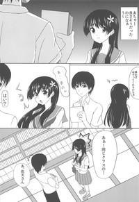 Saten-san to Issho 4