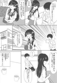 Saten-san to Issho 6