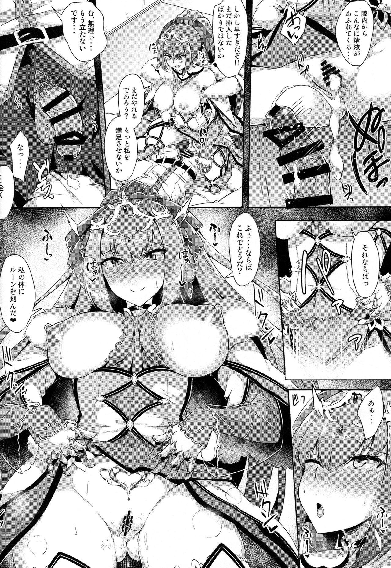 Skadi-sama wa Ai ga Hoshii 13
