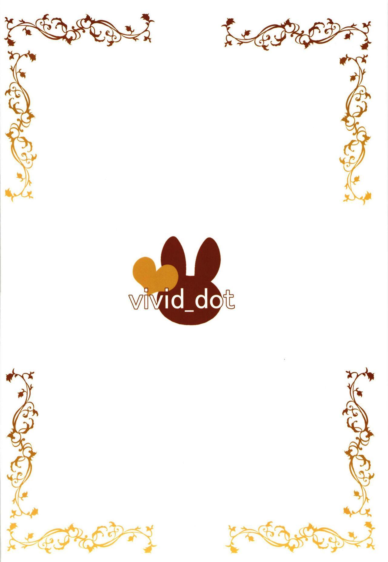 KokoSharo de Yuri ni Mezameru Hon | A Book Where CocoSyaro Awaken to Yuri 17