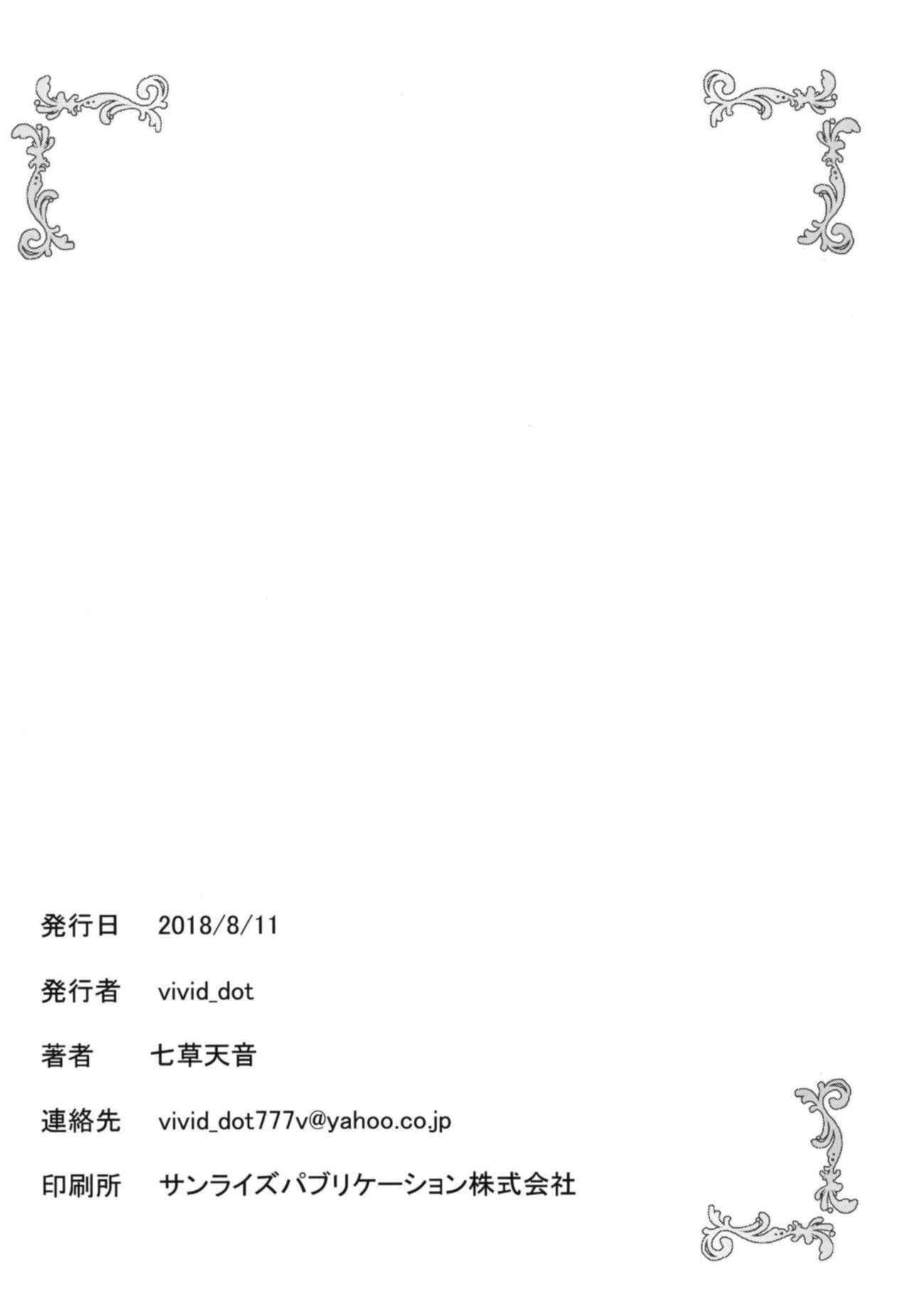 KokoSharo de Yuri ni Mezameru Hon | A Book Where CocoSyaro Awaken to Yuri 2