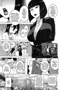Kami-sama no Iu Toori | As God Says 0