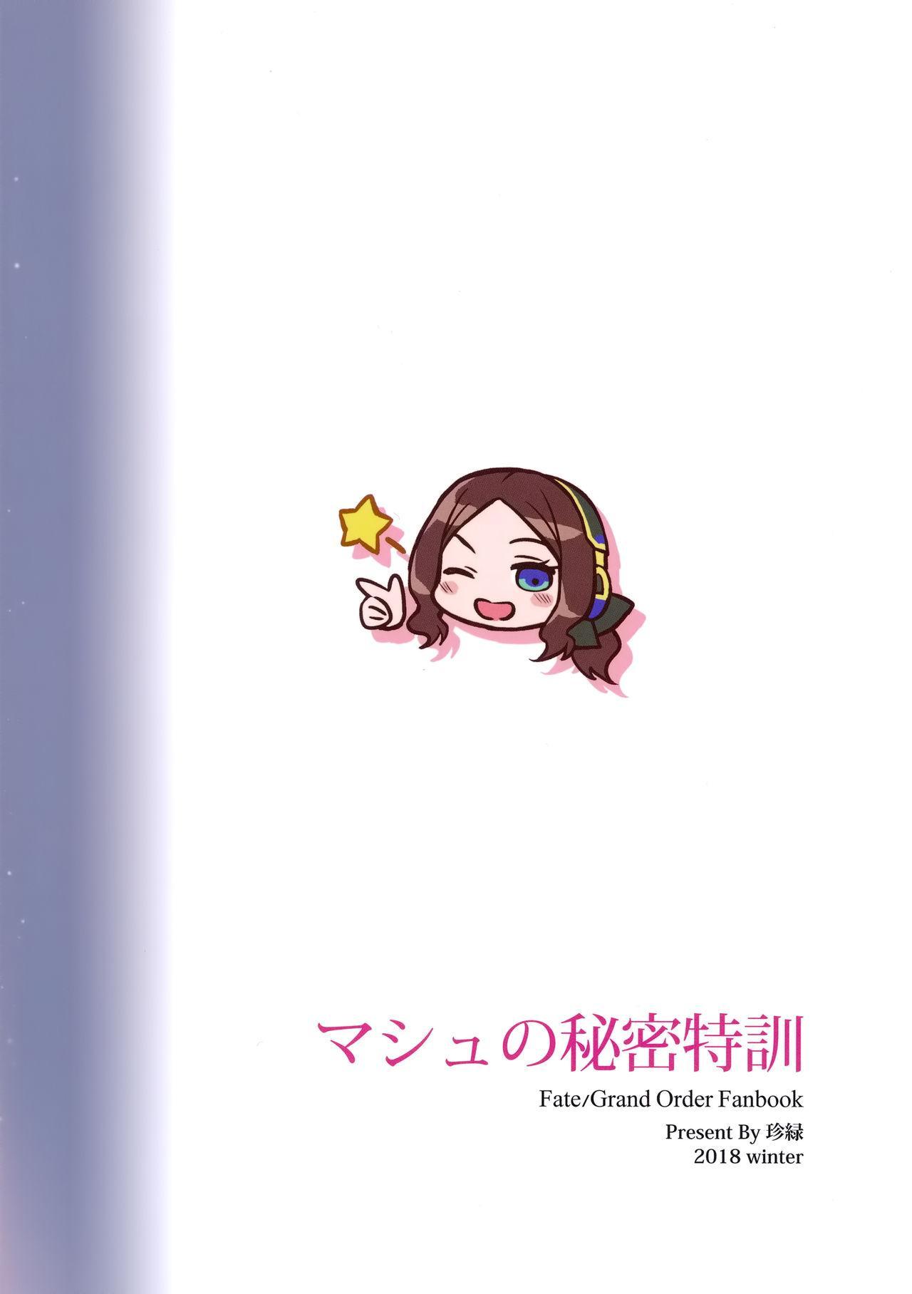 Mash no Himitsu Tokkun 20