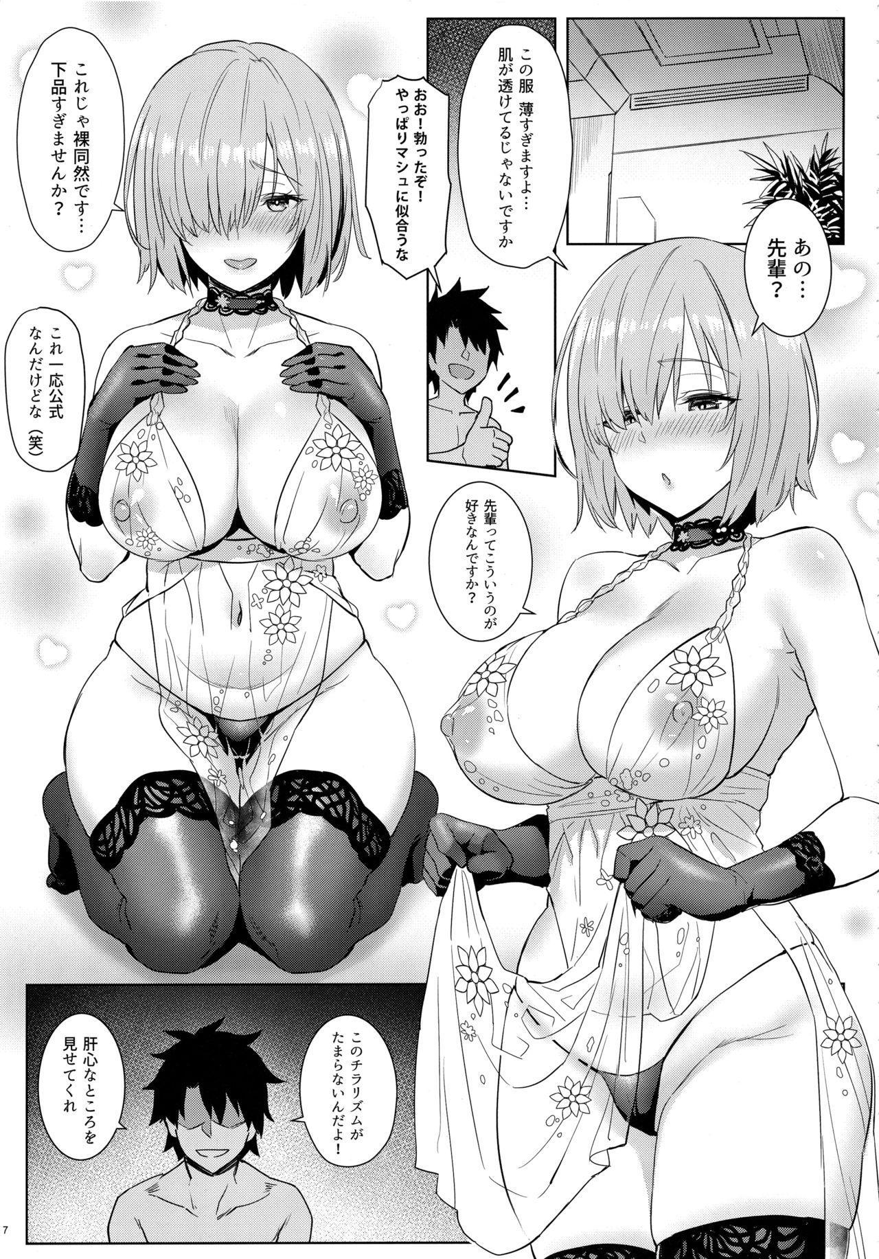Mash no Himitsu Tokkun 4