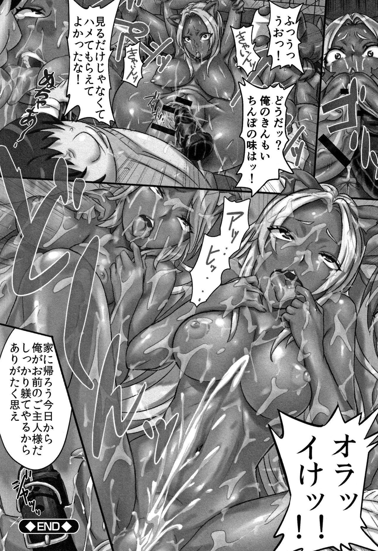 Kansen Sodom - Infection SODOM 203