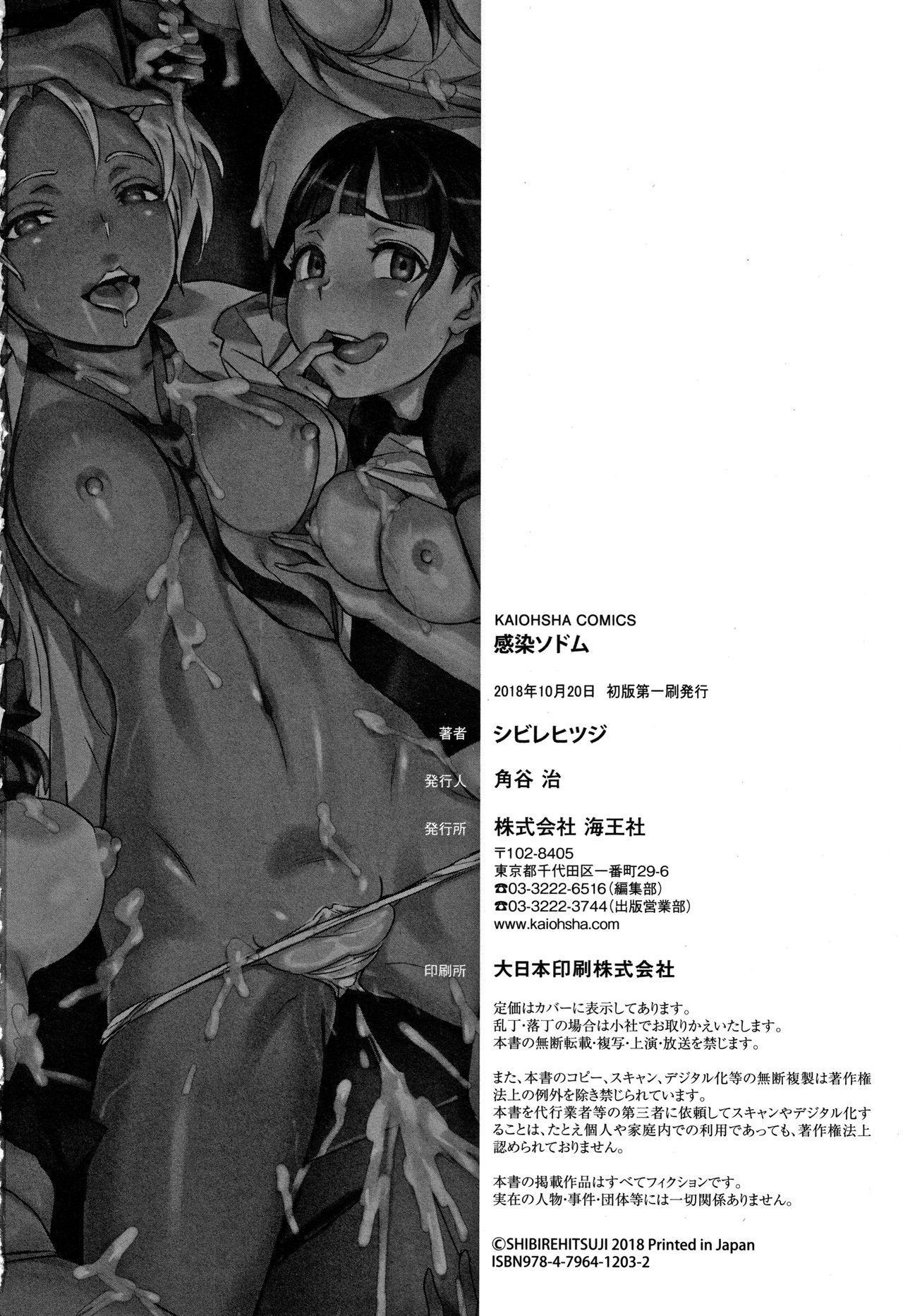 Kansen Sodom - Infection SODOM 204