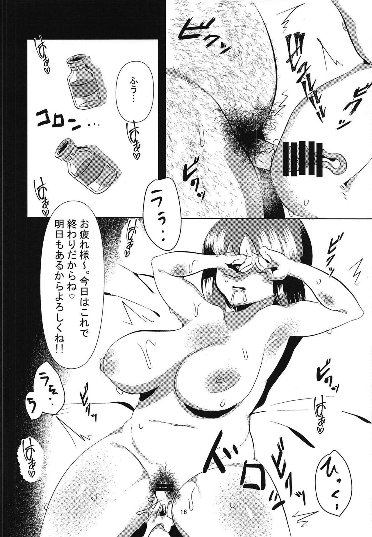 Kawazoko Shoujo 14
