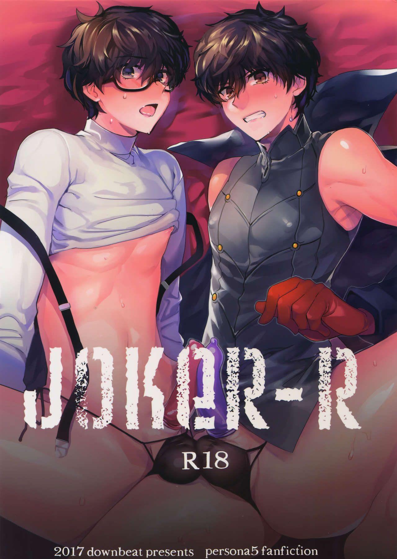 JOKER-R (アナザーコントロール7) [downbeat (桐下悠司)] (ペルソナ5) [英訳] 0
