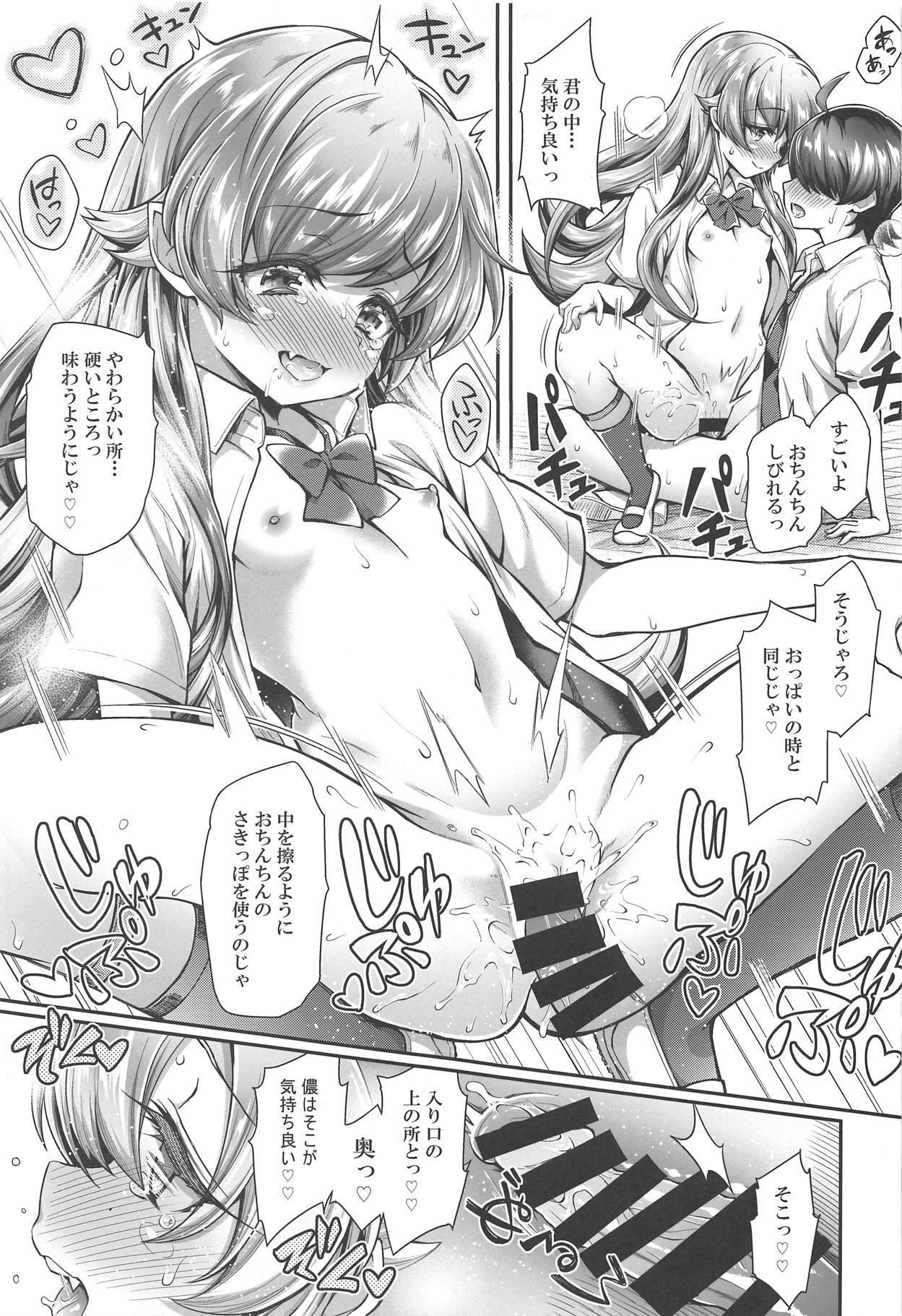 Pachimonogatari Part 17: Shinobu Drama 13