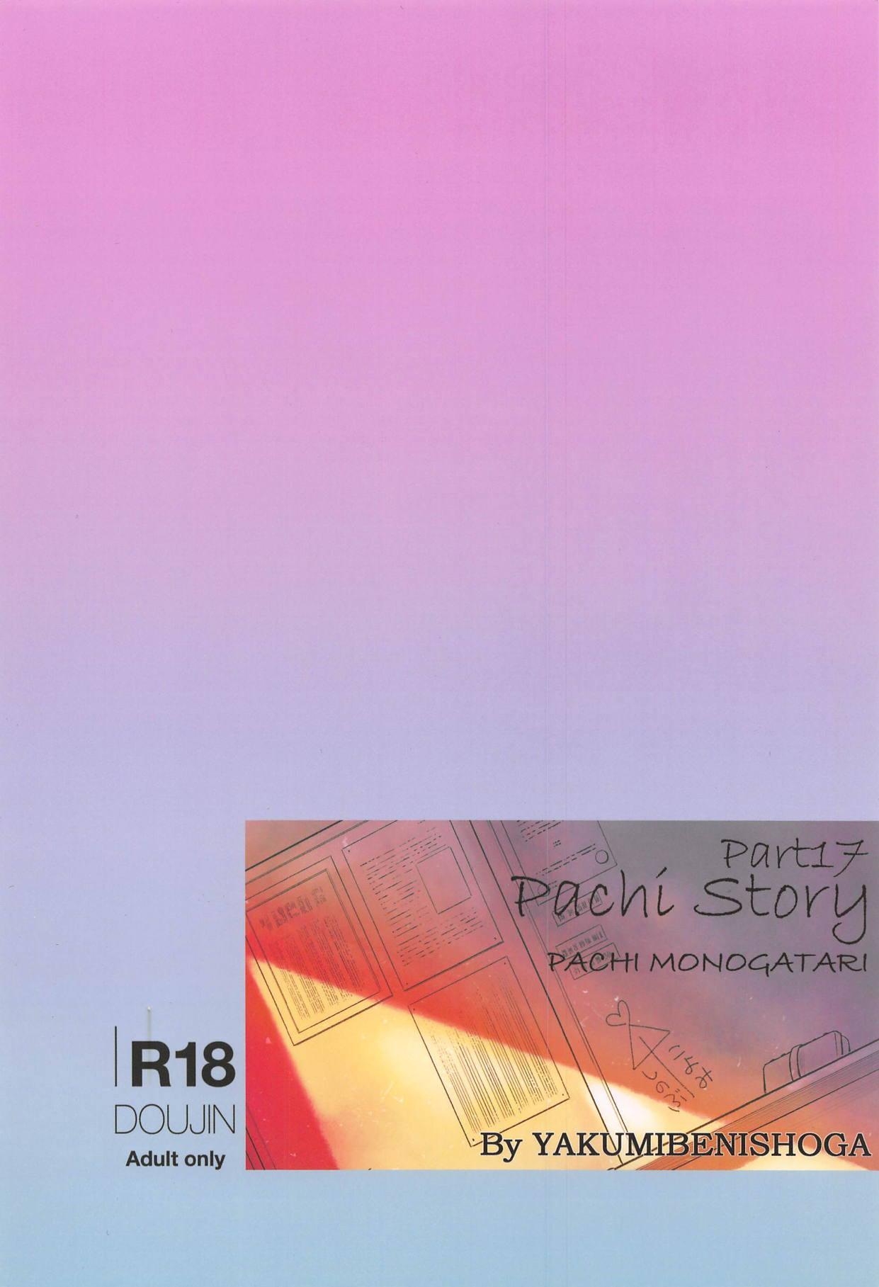 Pachimonogatari Part 17: Shinobu Drama 21