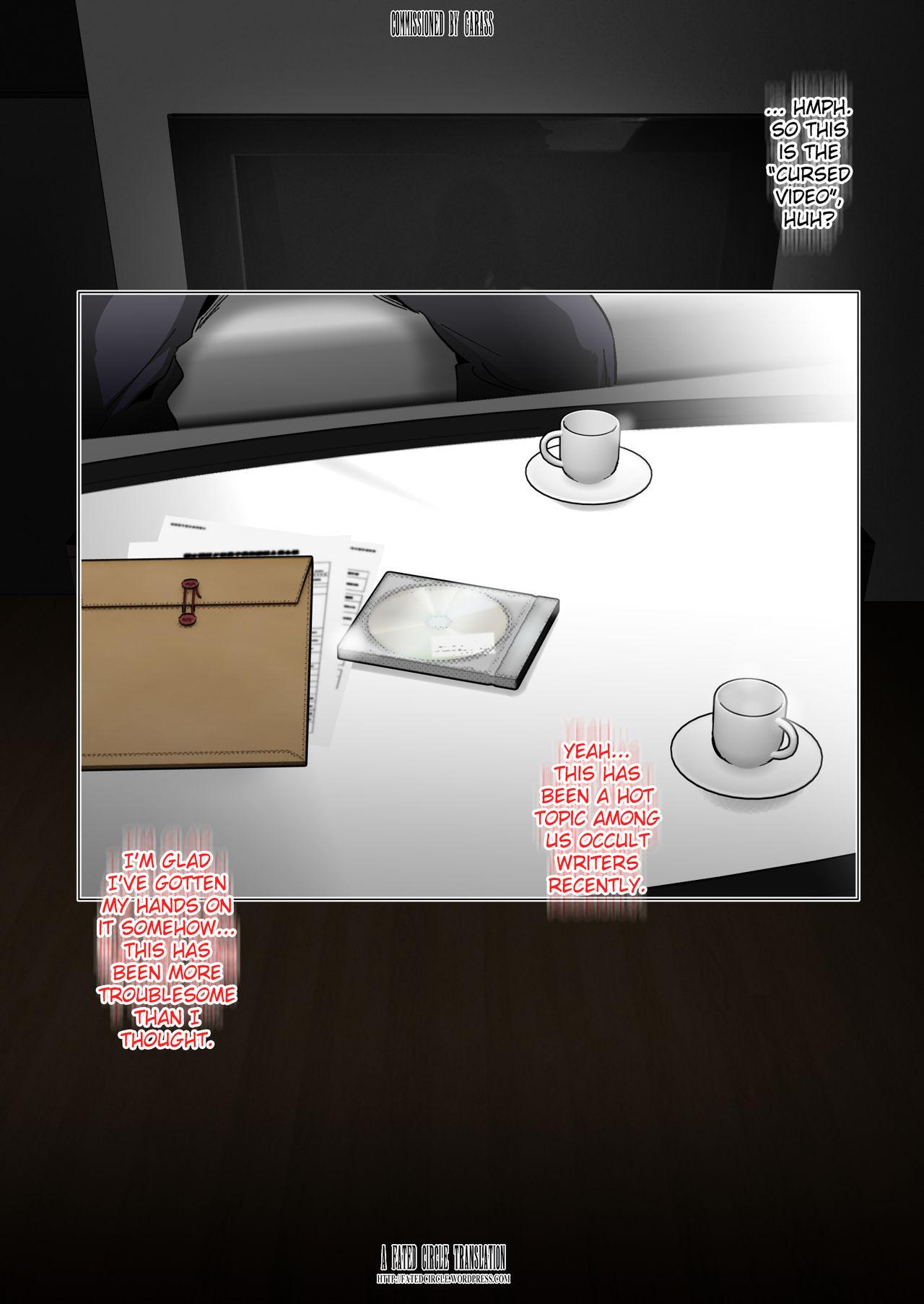 Noroi no Video VS Tanetsuke Ojisan 0