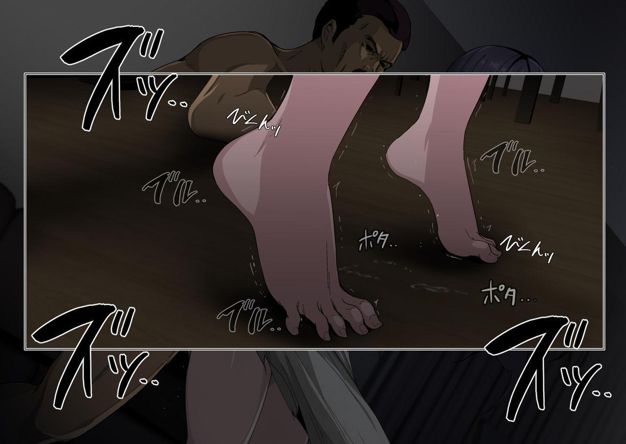 Noroi no Video VS Tanetsuke Ojisan 11