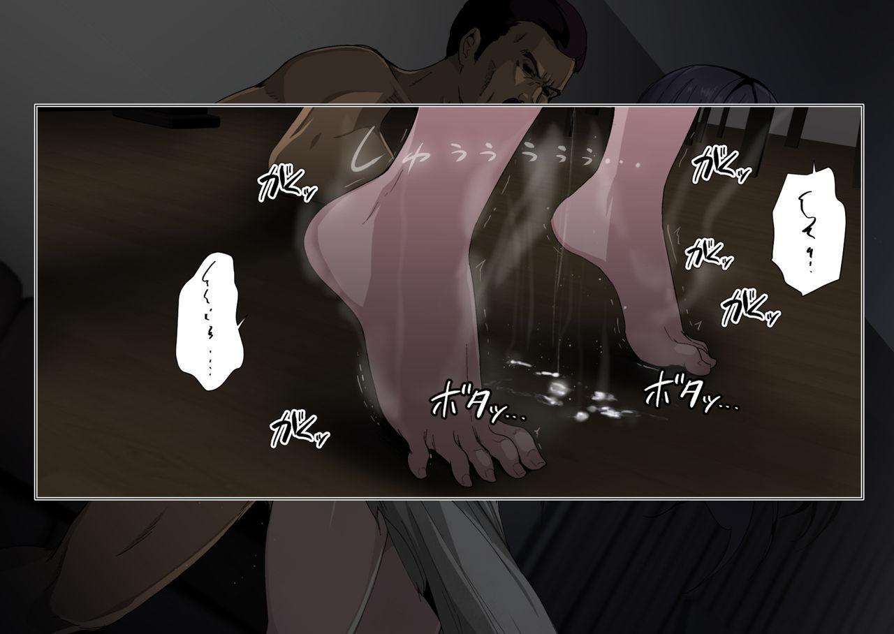 Noroi no Video VS Tanetsuke Ojisan 15
