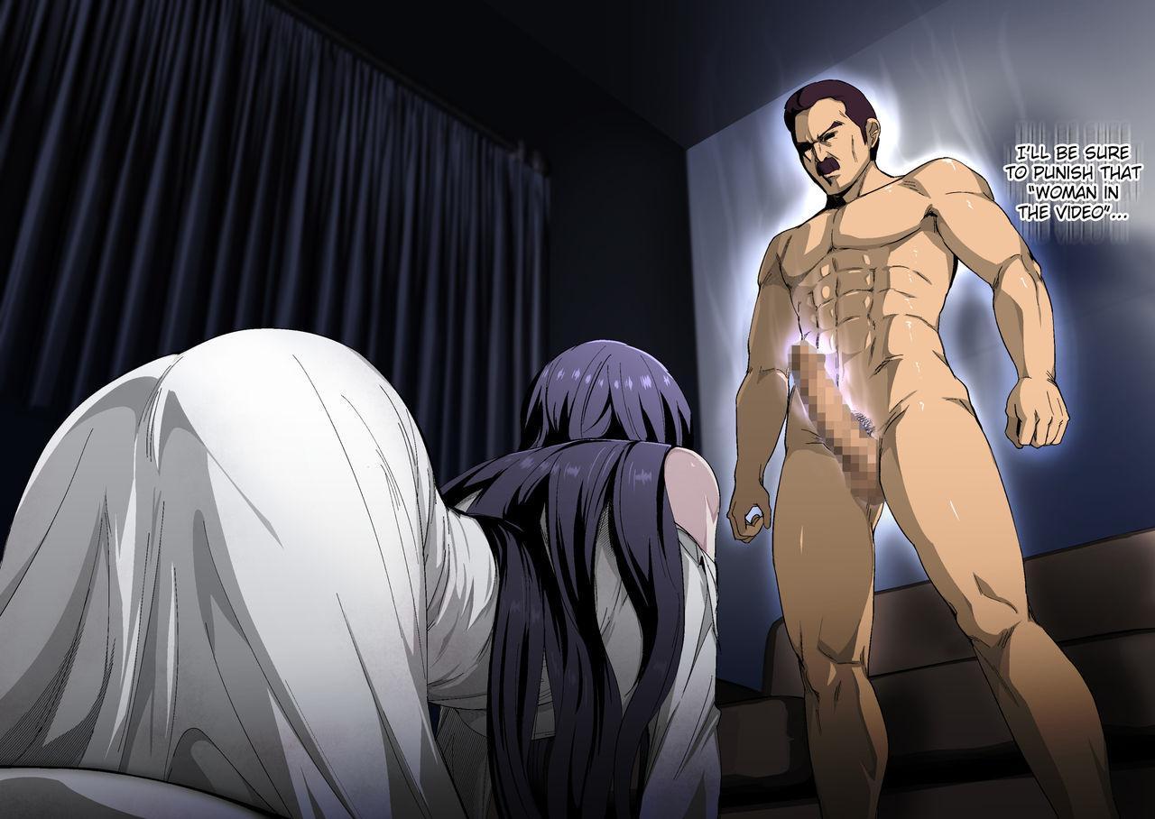 Noroi no Video VS Tanetsuke Ojisan 5