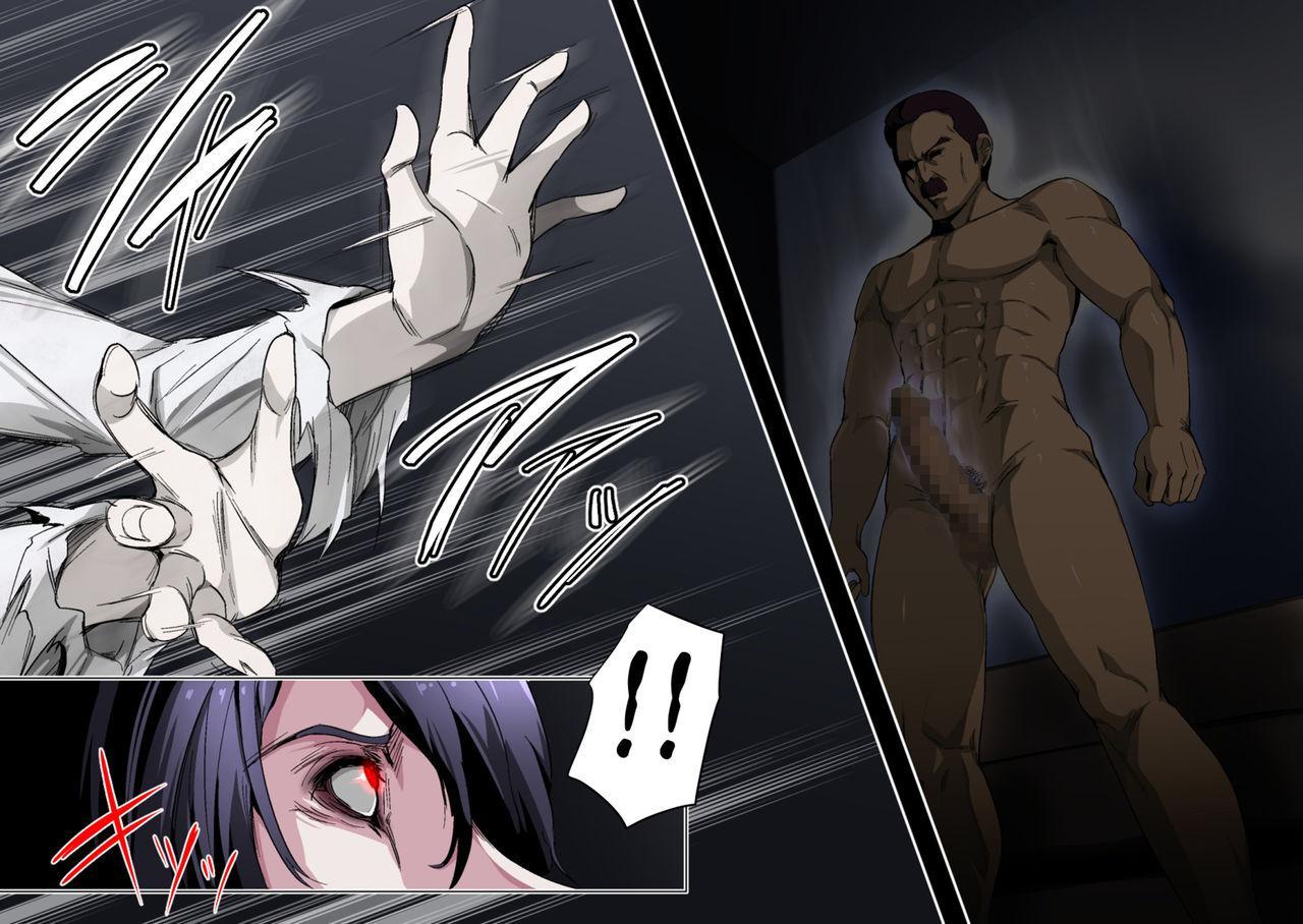 Noroi no Video VS Tanetsuke Ojisan 7