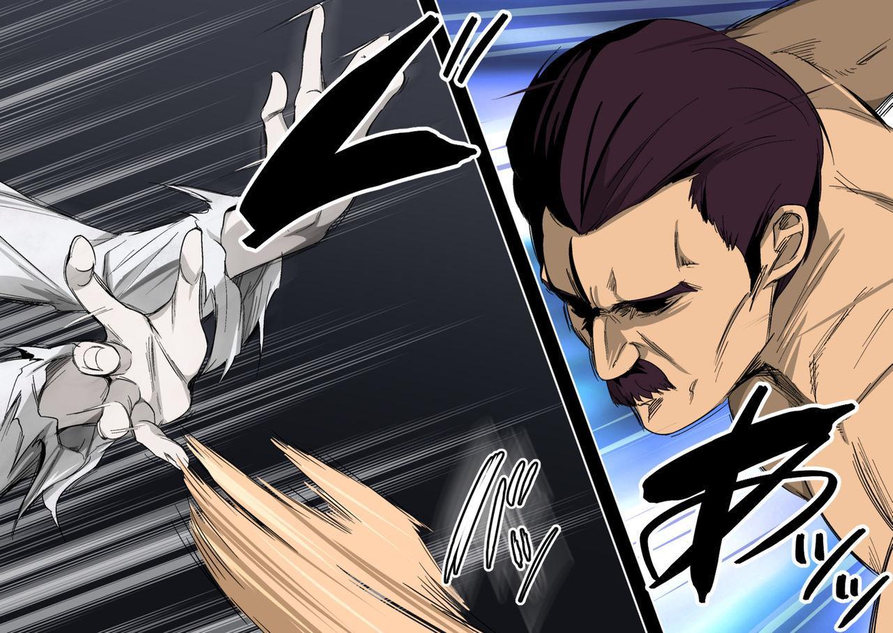 Noroi no Video VS Tanetsuke Ojisan 8