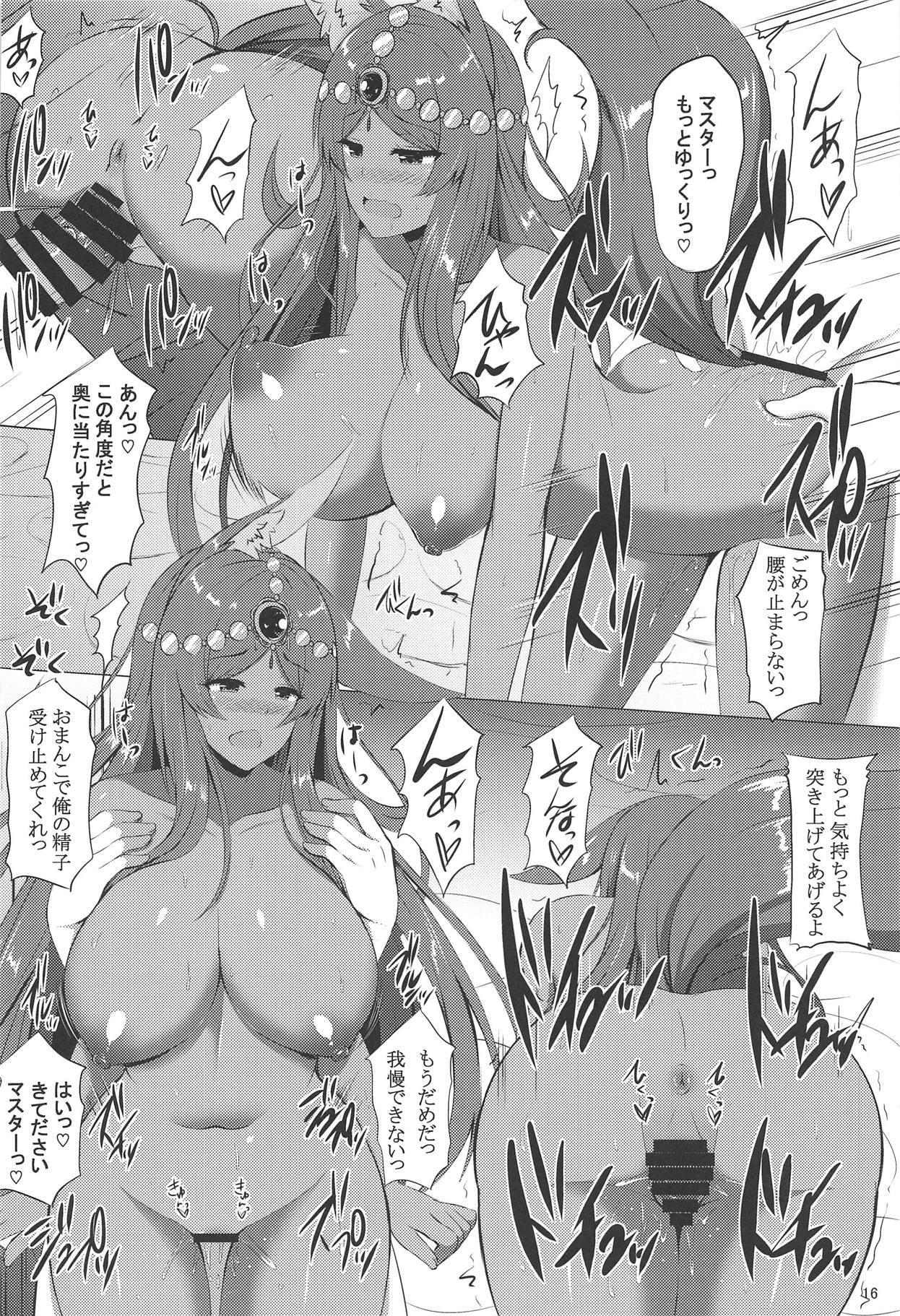 MidCas-san to Kashikiri Rotenburo 14