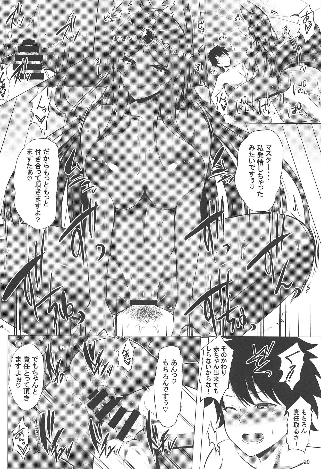 MidCas-san to Kashikiri Rotenburo 18