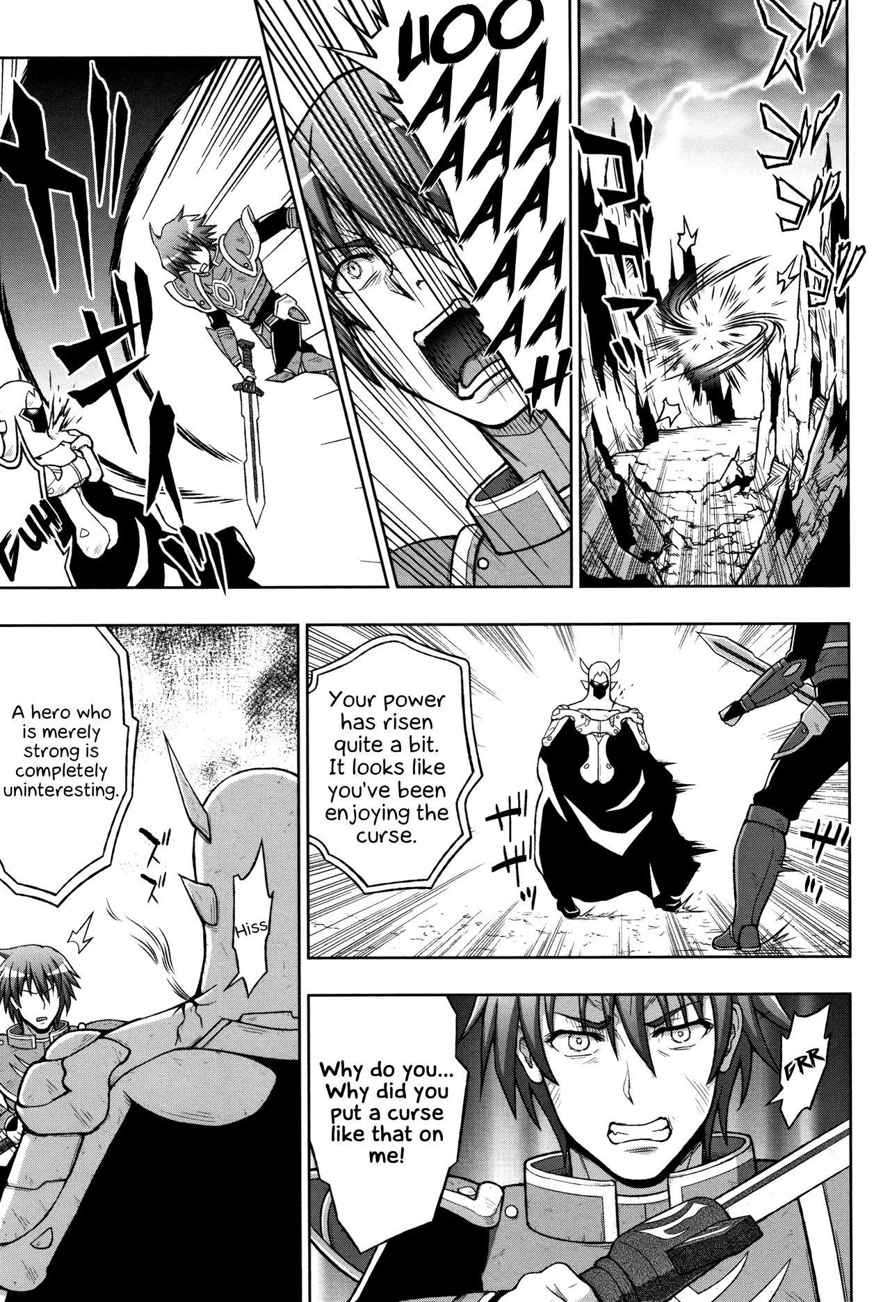 Seijo no Kenshin | The Saint's Devotion Ch. 4 0
