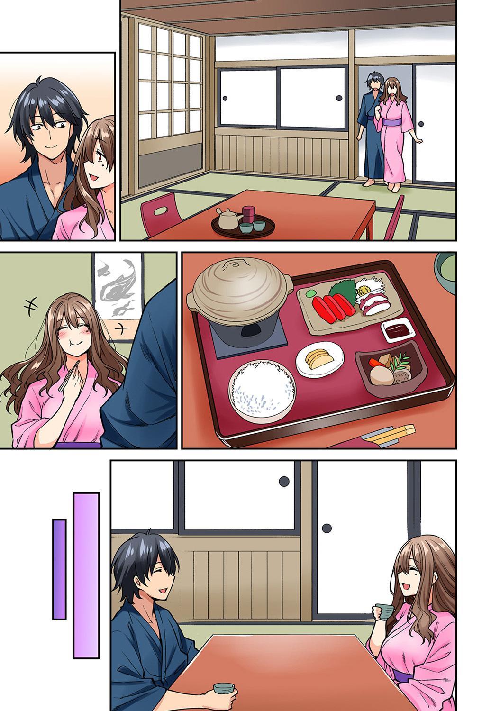 Hatsujou Munmun Massage! Ch. 3-4 15