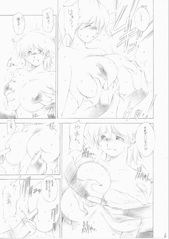 (C62) [TIMEST (Tokisaka Mugi)] futa-mise FUTANARI-MISEAI (Dead or Alive) 15