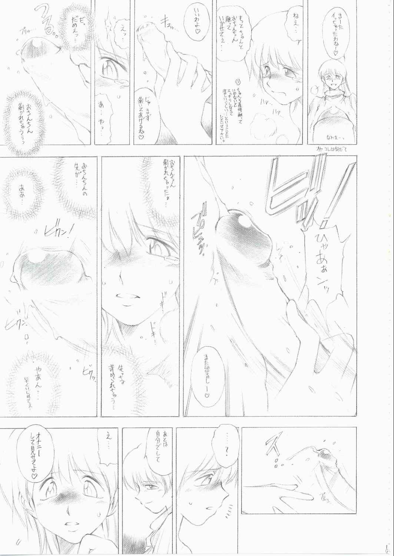 (C62) [TIMEST (Tokisaka Mugi)] futa-mise FUTANARI-MISEAI (Dead or Alive) 17