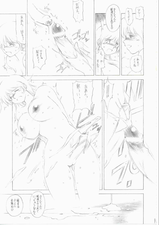 (C62) [TIMEST (Tokisaka Mugi)] futa-mise FUTANARI-MISEAI (Dead or Alive) 25