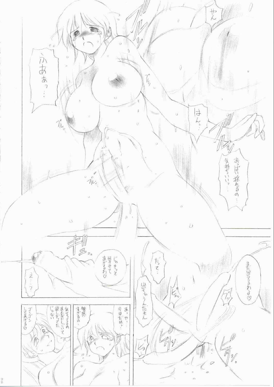 (C62) [TIMEST (Tokisaka Mugi)] futa-mise FUTANARI-MISEAI (Dead or Alive) 28