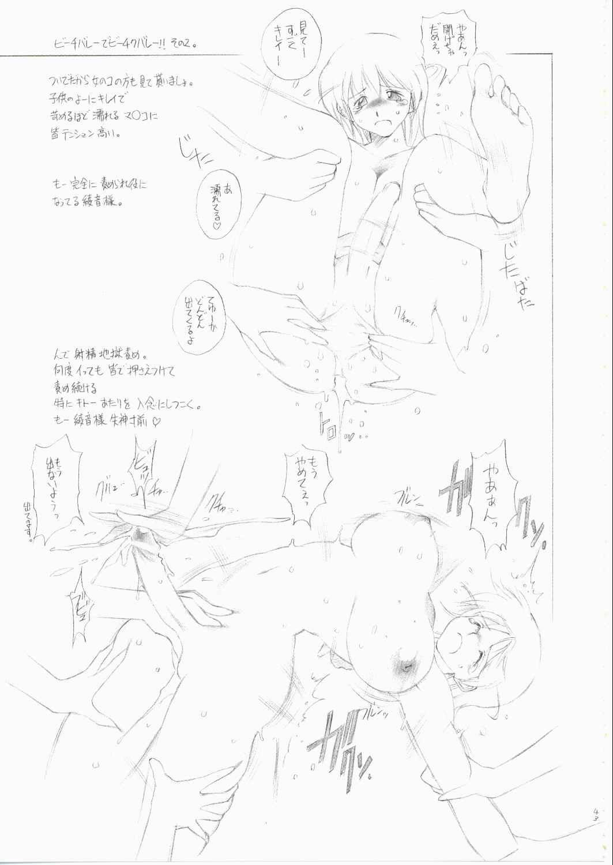 (C62) [TIMEST (Tokisaka Mugi)] futa-mise FUTANARI-MISEAI (Dead or Alive) 41