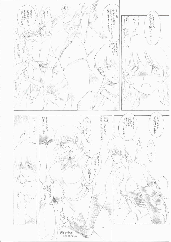(C62) [TIMEST (Tokisaka Mugi)] futa-mise FUTANARI-MISEAI (Dead or Alive) 8