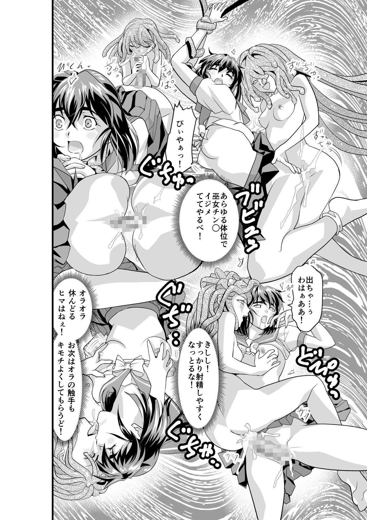 Matsukasa Illusion Dainiya 25