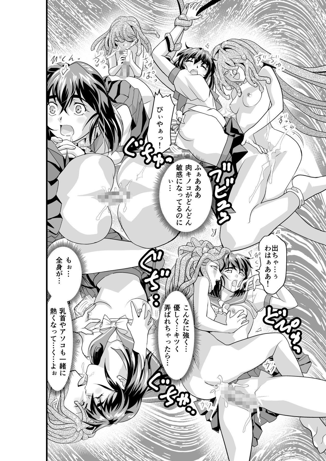 Matsukasa Illusion Dainiya 57