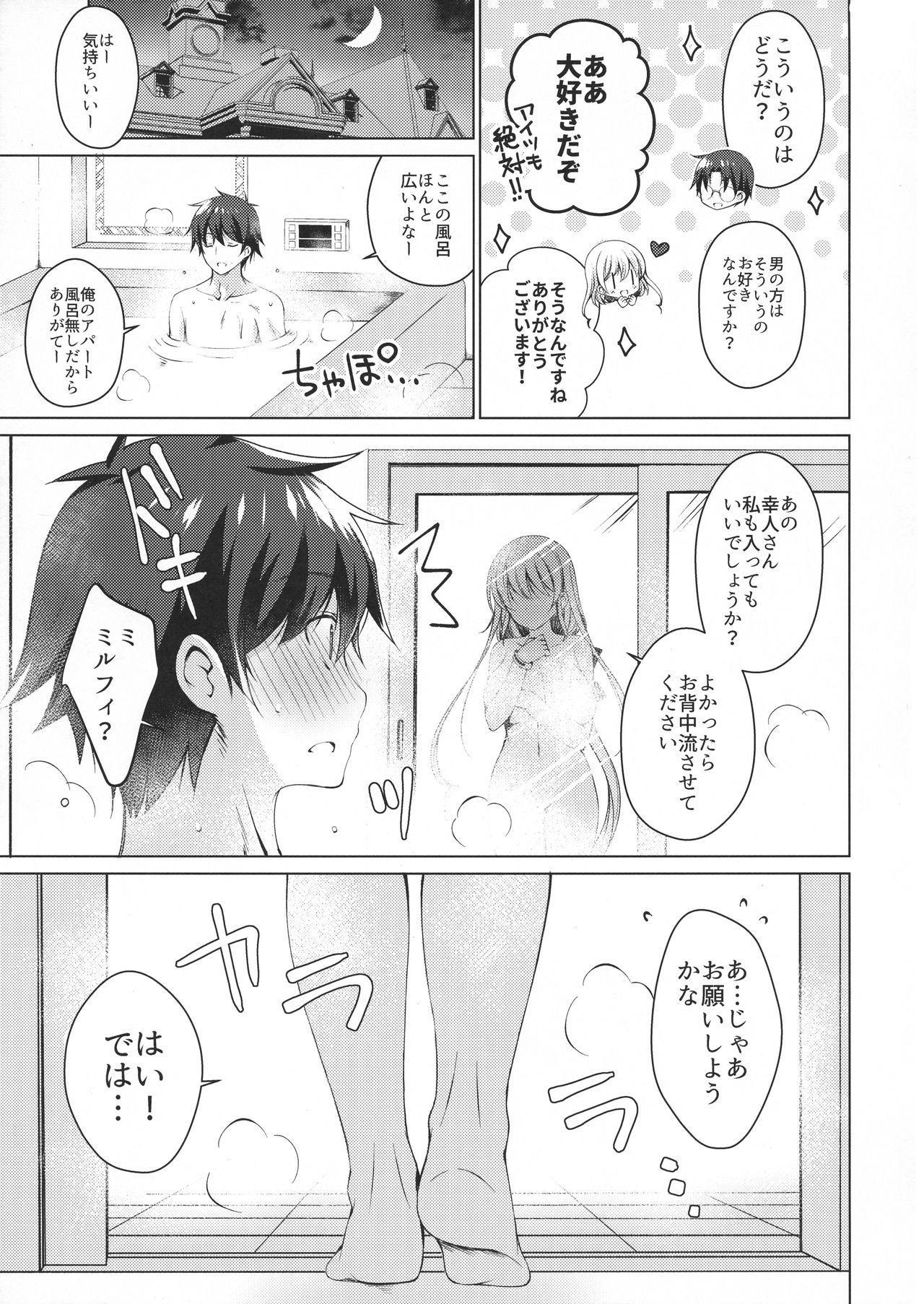 Android no Watashi ni Nenryou Hokyuu shite Kudasai 3 3