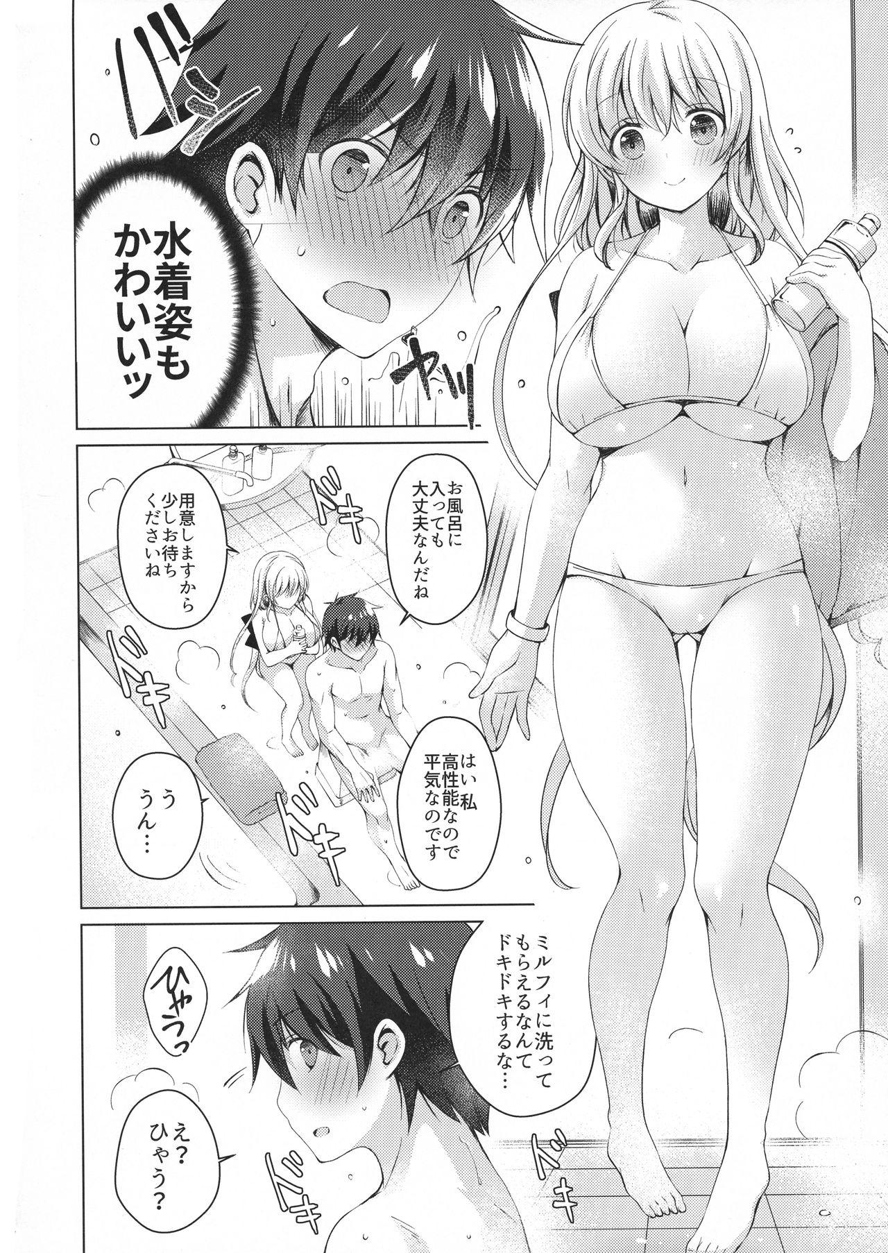 Android no Watashi ni Nenryou Hokyuu shite Kudasai 3 4