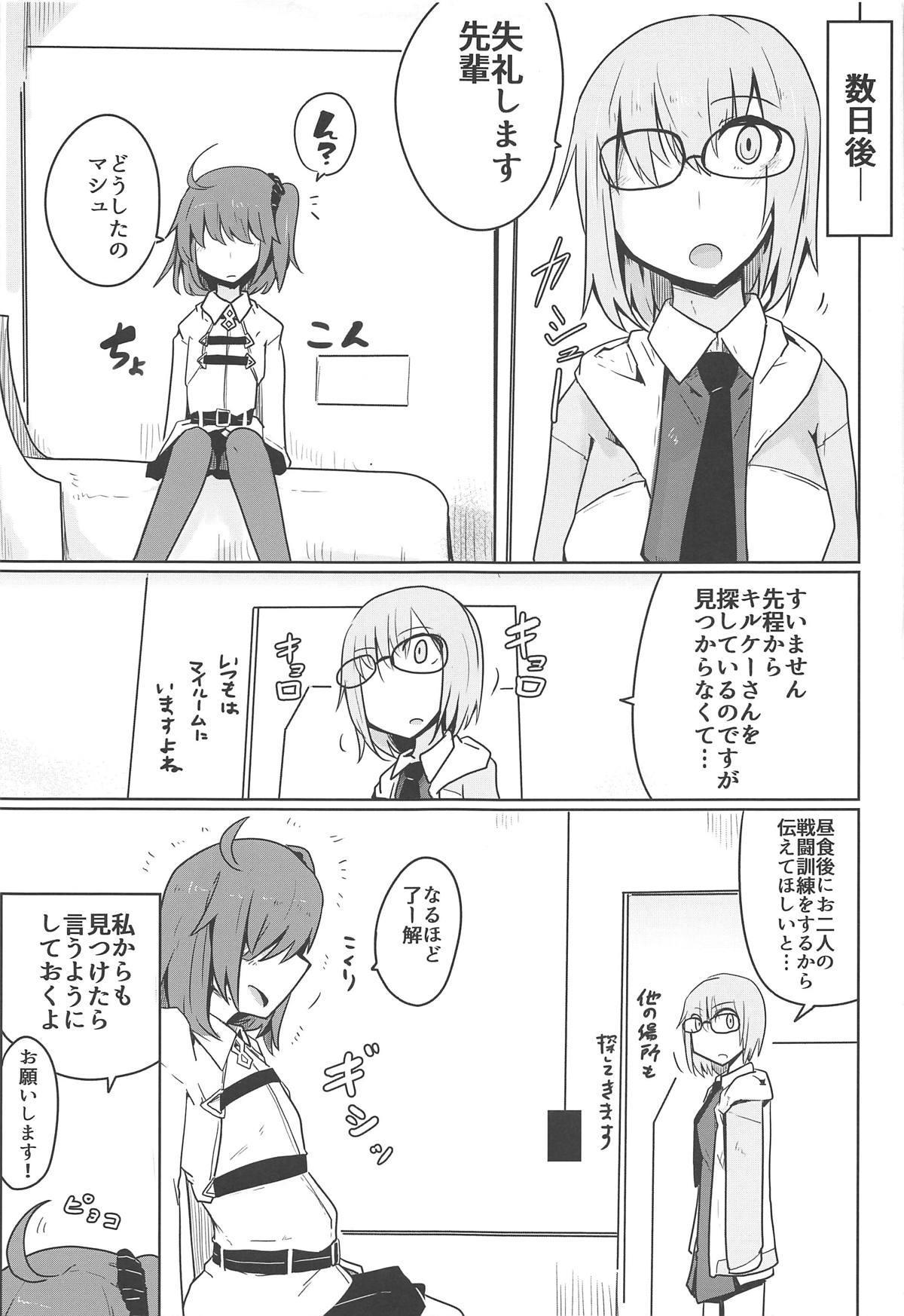 Daimajo ga Katsu no wa Touzen no Koto darou!? 9
