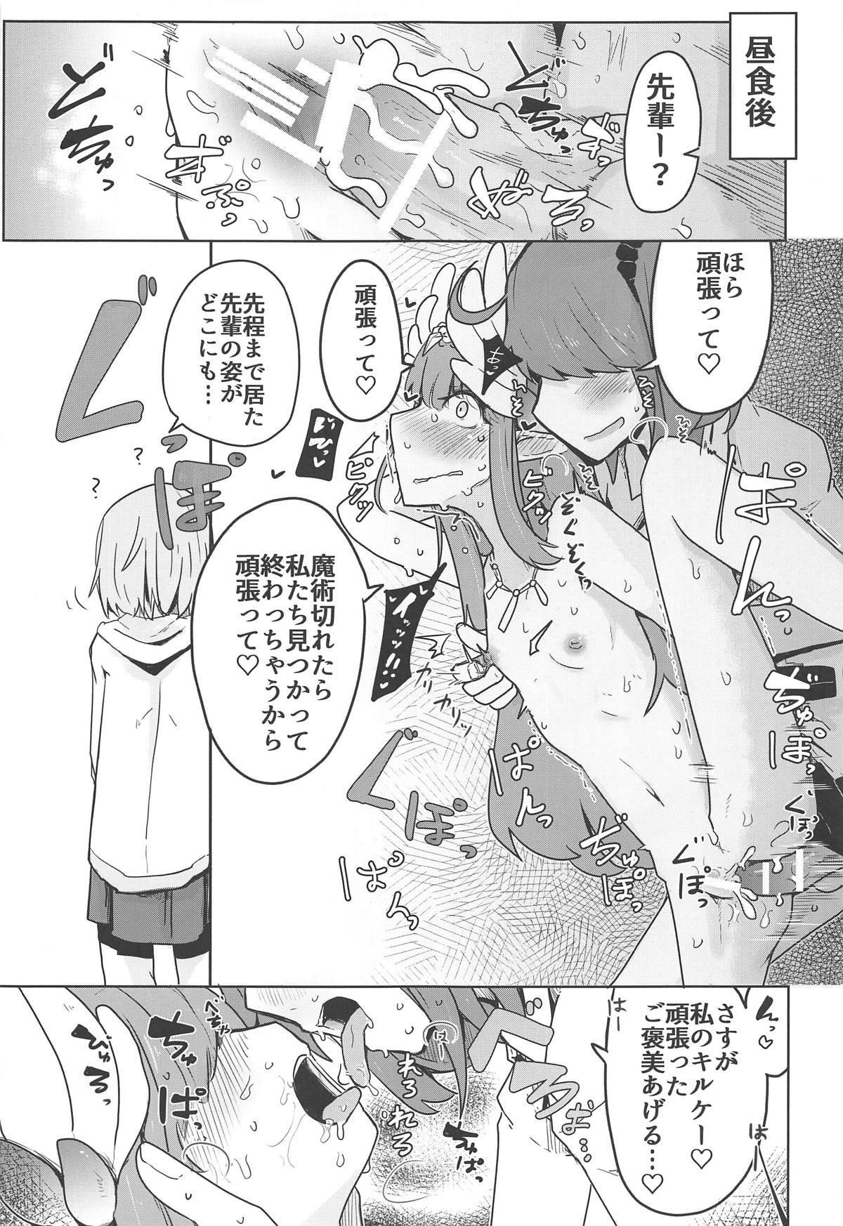Daimajo ga Katsu no wa Touzen no Koto darou!? 11