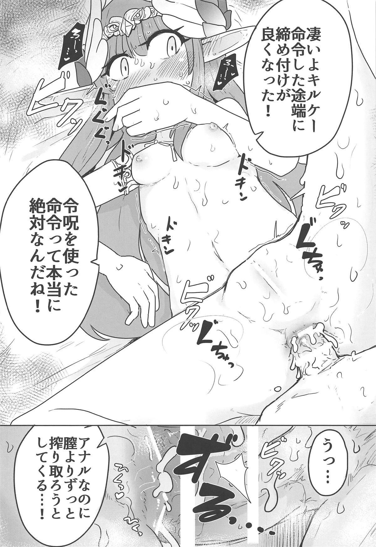 Daimajo ga Katsu no wa Touzen no Koto darou!? 6
