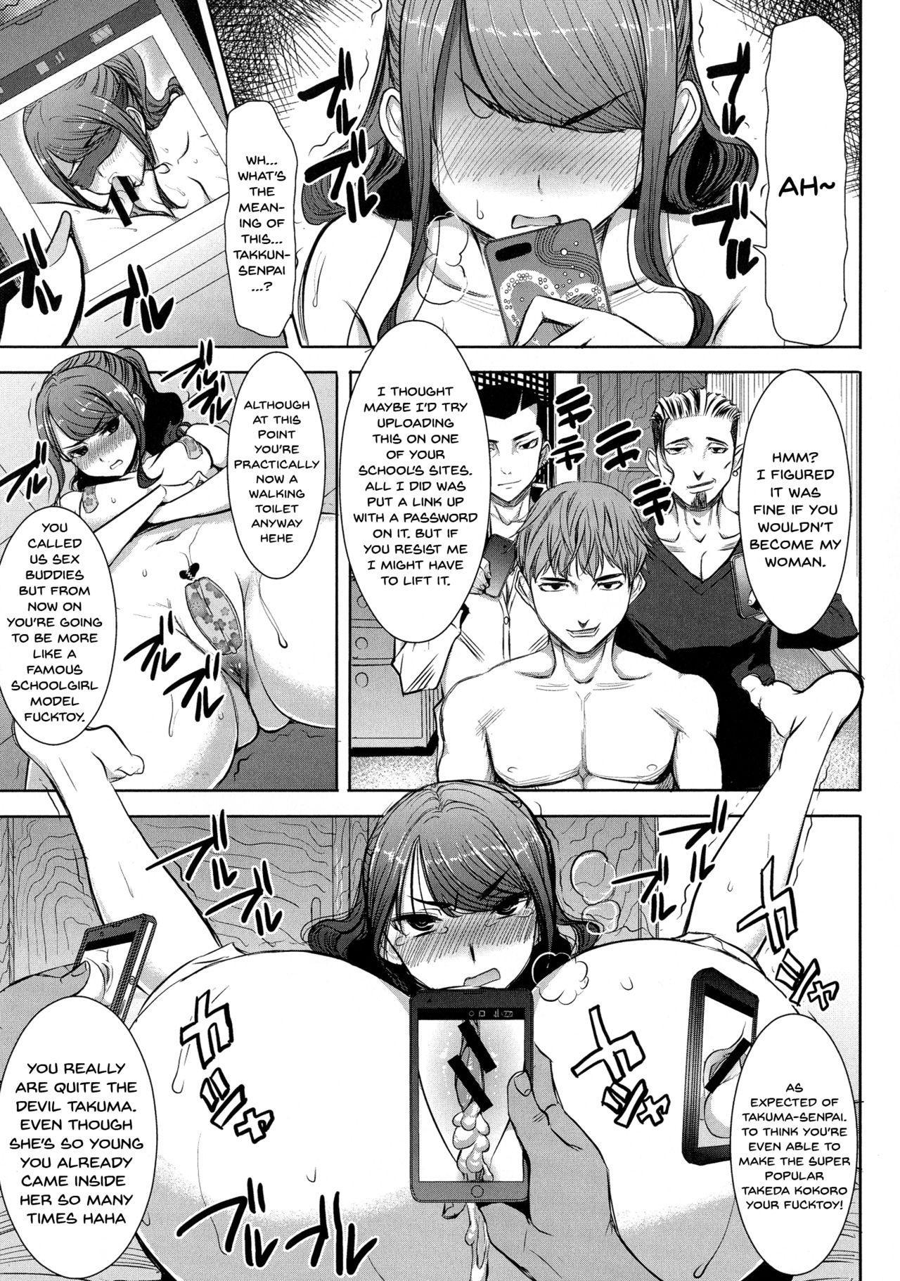 Ai no Musume... Sakurako | Love's Daughter Sakurako Ch.1-5 101