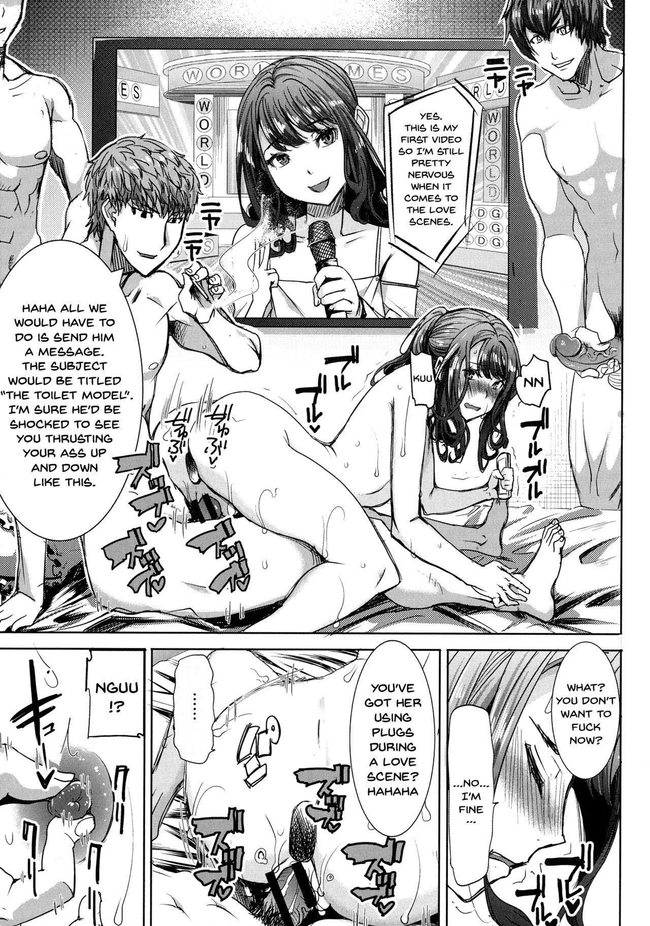 Ai no Musume... Sakurako | Love's Daughter Sakurako Ch.1-5 121