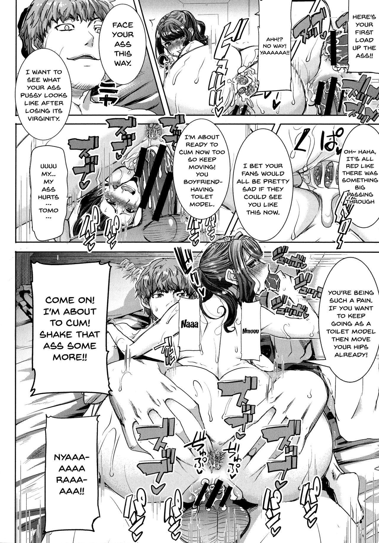 Ai no Musume... Sakurako | Love's Daughter Sakurako Ch.1-5 124