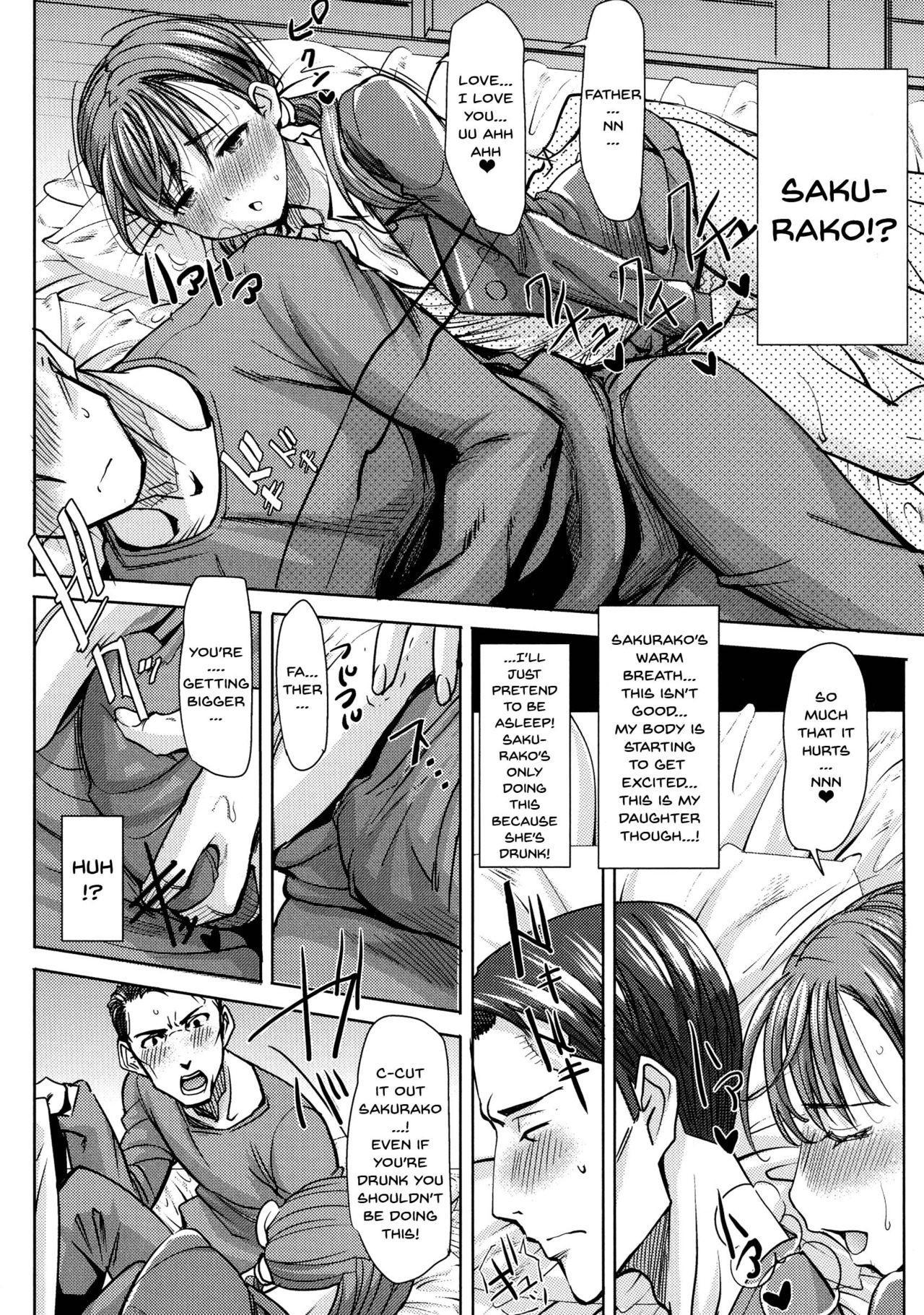 Ai no Musume... Sakurako | Love's Daughter Sakurako Ch.1-5 22