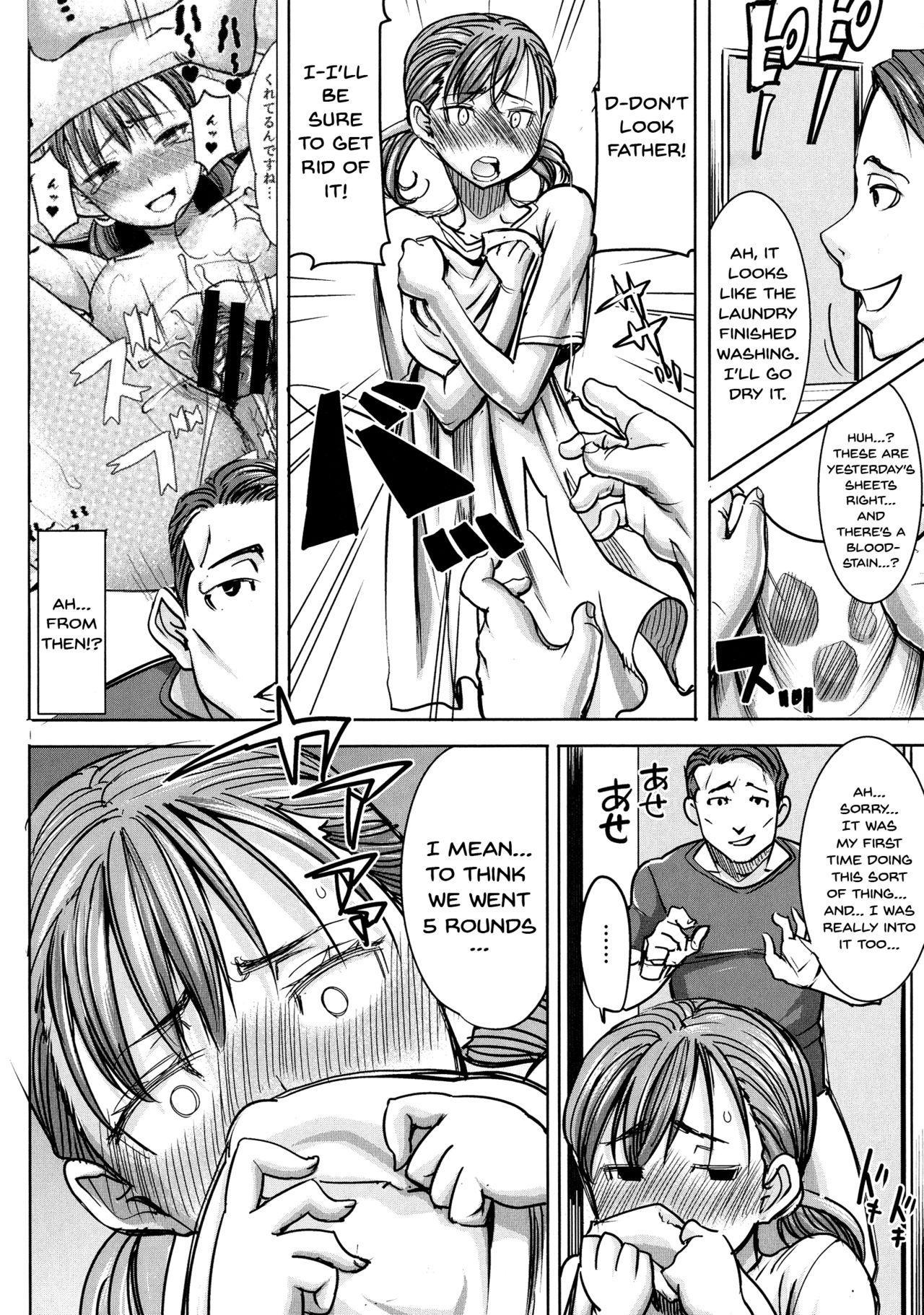 Ai no Musume... Sakurako | Love's Daughter Sakurako Ch.1-5 34