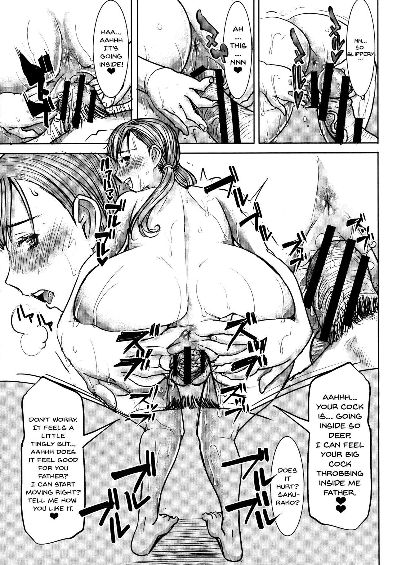 Ai no Musume... Sakurako | Love's Daughter Sakurako Ch.1-5 47